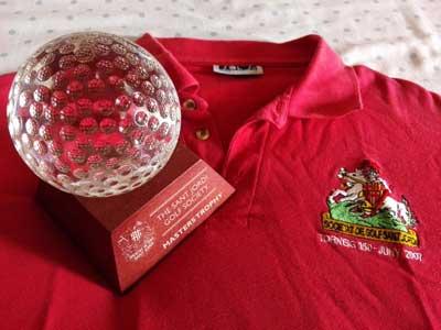 The Sant Jordi Masters Trophy